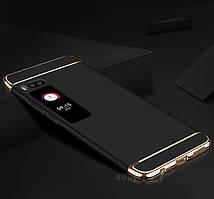 Чехол с золотыми вставками для Meizu Pro 7 (2 Цвета)