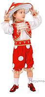 Детский карнавальный костюм Гриба Мухомора Код 432