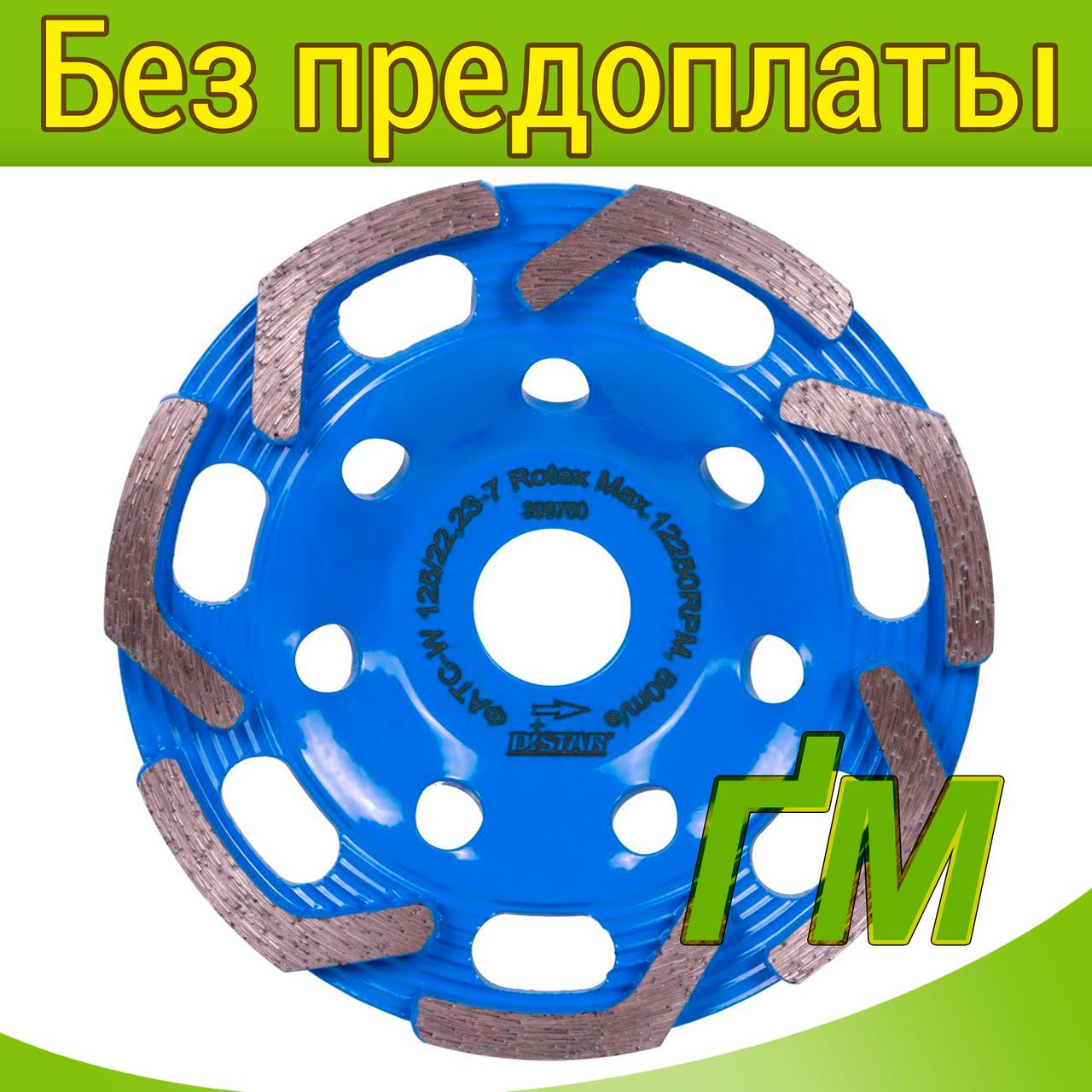 Алмазні фрези Distar Rotex DGS-W 180/22,23-10