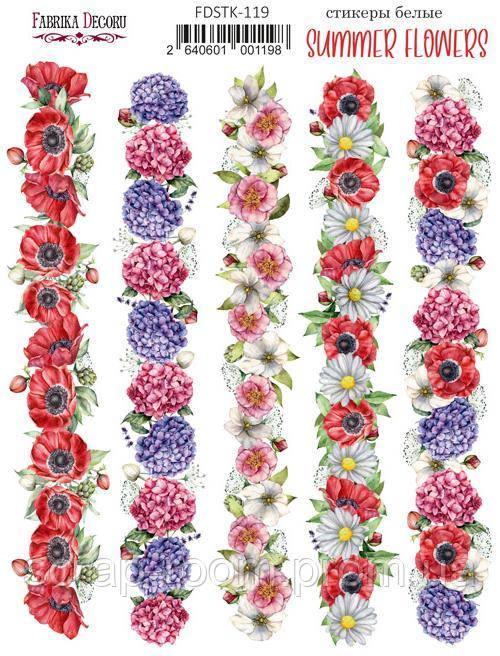 Набор наклеек (стикеров) 5 шт Summer flowers #119  Фабрика декора, наклейки фабрика декора, набор наклеек