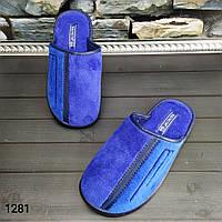 Тапочки для мальчика подростковые Белста синие 41 размер