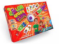 """Настольная развлекательная игра """"Color Crazy Cups"""" укр. CCC-01-01U, разные настольные игры,детская настольная"""
