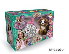 "Набор для творчества ""ROYAL PET'S"" сумочка с игрушкой RP-01-07U"