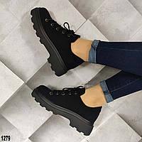 Женские туфли без каблука со шнурком из замши