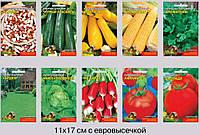 Семена оптом высшего качества от 1,20 грн