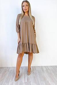 Расклешенное повседневное платье с рюшами 52-58 (в расцветках)