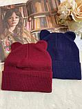 Жіноча акрилова однотонна шапка з вушками в кольорах, фото 8