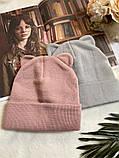 Жіноча акрилова однотонна шапка з вушками в кольорах, фото 7