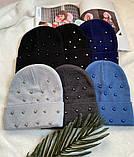 Жіноча акрилова однотонна шапка з бусинками в кольорах, фото 2