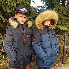 Куртка зимова для хлопчиків Ромка Різні кольори