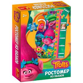 Пазл-Ростомер. Trolls (30 дет.)