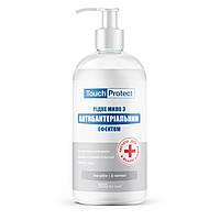 Жидкое мыло с антибактериальным эффектом Ионы серебра-Д-пантенол Touch Protect 500 мл