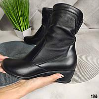 Женские кожаные полусапожки по 42р-р, фото 1