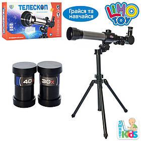 Телескоп  длина 40,5см, увелич.20/30/40, компас,штатив 34см, в кор-ке,