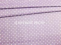 Отрез натуральной ткани польский хлопок белый горох 7 мм на фиолетовом