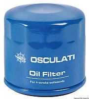 Фильтр масляный Osculati Tohatsu 9.9-30HP