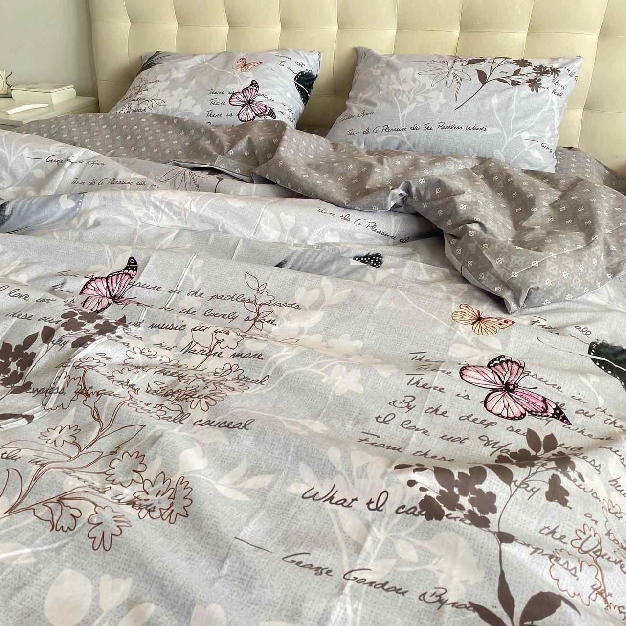 Комплект постельного белья бязь полуторный размер