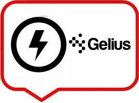 Зарядні пристрої, кабелі, перехідники Gelius