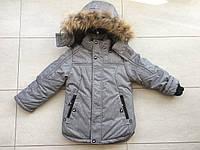 Куртка зимняя на мальчика новый материал 3-5 лет, фото 1