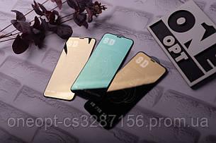 Защитное стекло для iPhone XR /11 Gold