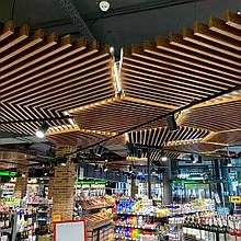 Кубообразный подвесной потолок