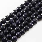 Бусины Синтетический Голдстоун, Круглый, Цвет: Синий, Диаметр: 4мм, Отв-тие 0.8мм, около 100шт/40см/нить, фото 2