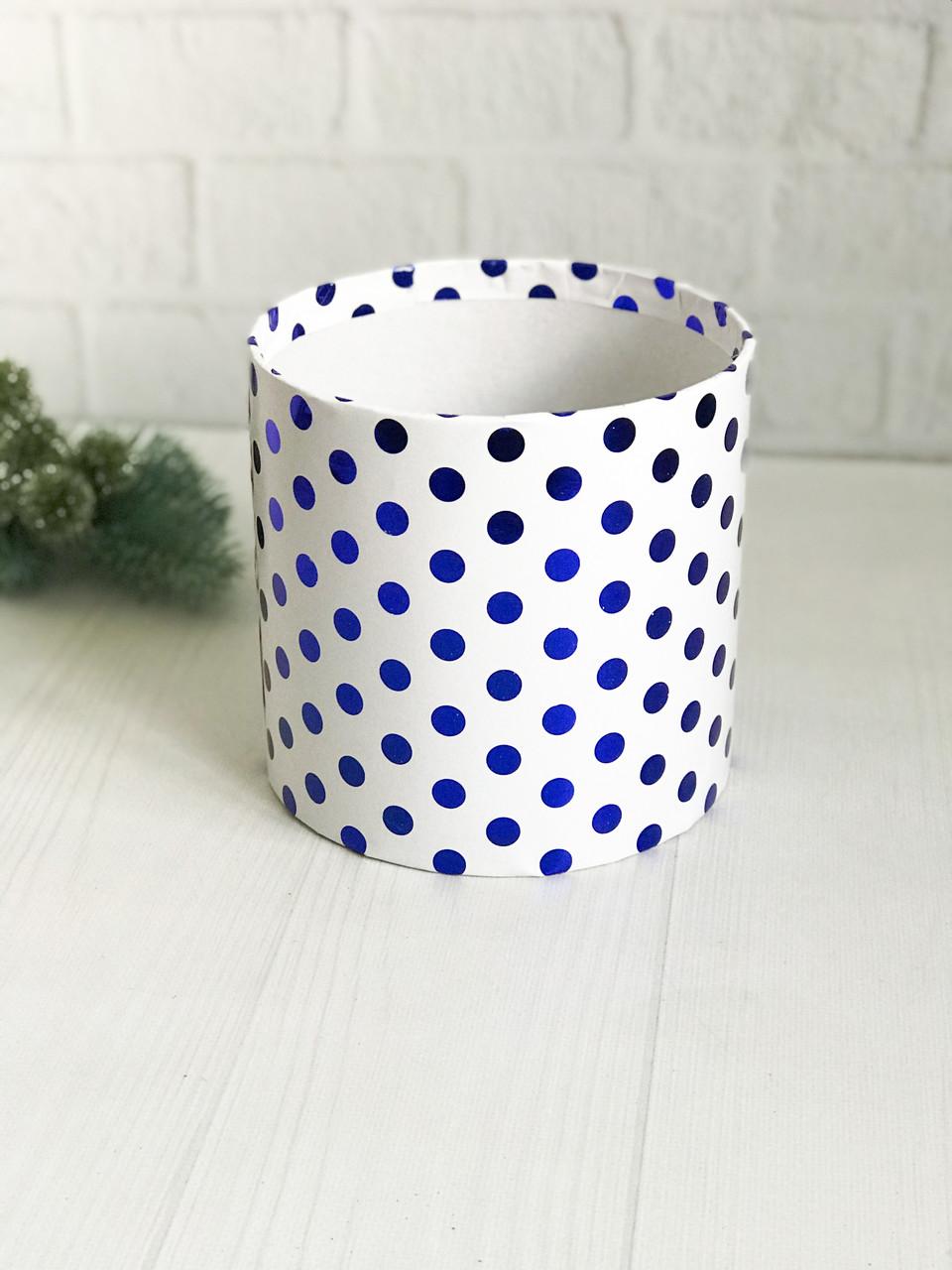 Коробка круглая с синими кружочками белая 15 * 15 см