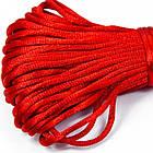 Шнур Полиэстер, Цвет: Красный, Размер: 2мм, около 20м/связка, фото 2