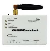 Охранный прибор GSM-mini-РК+