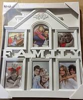 Мультирамка на 6 фотографий «Семейный дом», белая