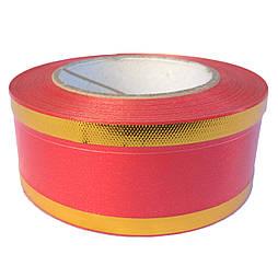Стрічка червона із золотою смужкою 5 см 40м