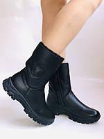 Зимние ботинки на натуральном меху на широкую ногу на низкой подошве натуральная кожа.24pfm  Р.36.38.39. 40., фото 3