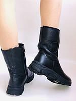 Зимние ботинки на натуральном меху на широкую ногу на низкой подошве натуральная кожа.24pfm  Р.36.38.39. 40., фото 4
