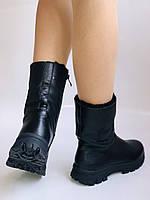 Зимние ботинки на натуральном меху на широкую ногу на низкой подошве натуральная кожа.24pfm  Р.36.38.39. 40., фото 8