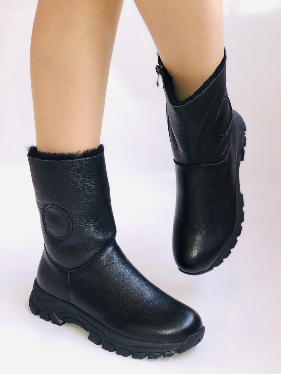 Зимние ботинки на натуральном меху на широкую ногу на низкой подошве натуральная кожа.24pfm  Р.36.38.39. 40.
