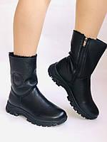 Зимние ботинки на натуральном меху на широкую ногу на низкой подошве натуральная кожа.24pfm  Р.36.38.39. 40., фото 7