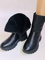 Зимние ботинки на натуральном меху на широкую ногу на низкой подошве натуральная кожа.24pfm  Р.36.38.39. 40., фото 9
