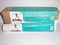 Органическая зубная паста Агафьи Кедровая для здоровья зубов