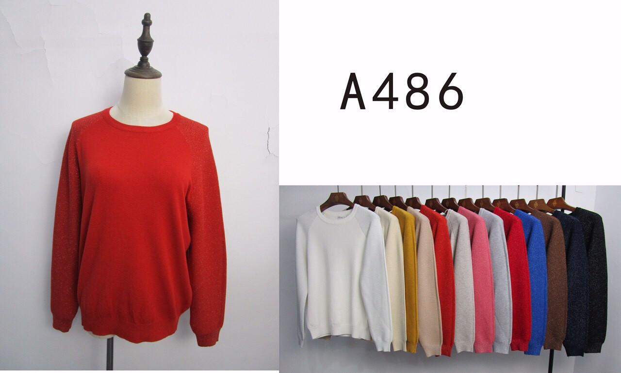 Свободный женский джемпер универсальный 44-50 (в расцветках)