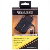Зарядное устройство Grand-X CH-65B 5V 3,1A 2USB + micro USB Black с защитой от перегрузки (CH-65B)
