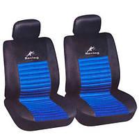 Набор чехлов MILEX Tango  на передние сидения светло-синий (AG-24016)