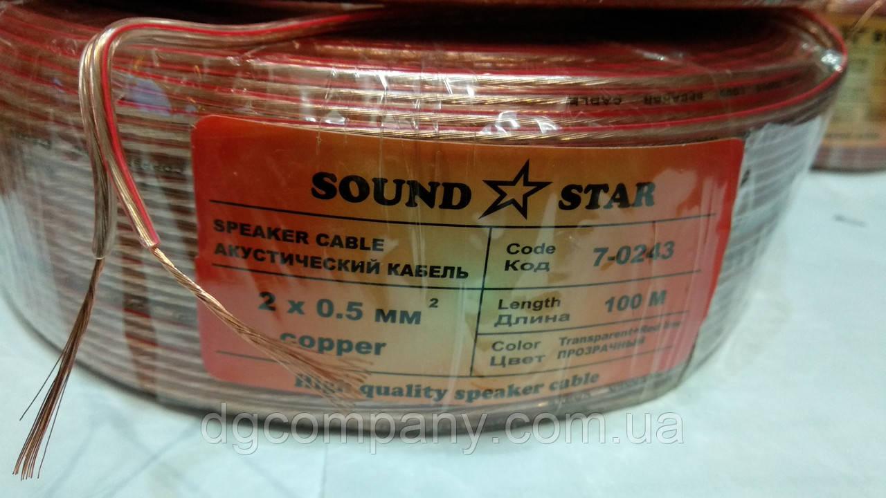 Кабель акустичний мідний Sound Star 2х0,5, 100м