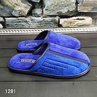 Тапочки для мальчика подростковые Белста синие 41р