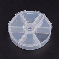 Контейнер для Бисера и Бусин, Пластик, Круглый, Цвет: Белый, Размер: 8х2см, 1 шт