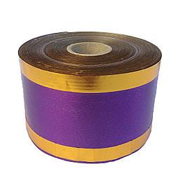 Фіолетова стрічка із золотою смужкою 6 см 50м