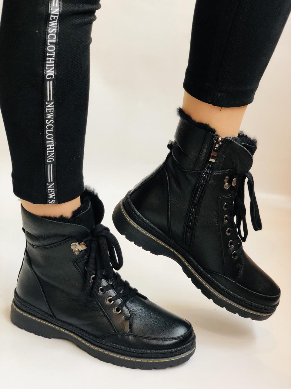 Женские ботинки. Натуральный мех. Натуральная кожа. 24pfm  Р. 37, 38,39,40