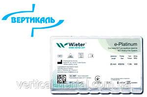 E-Platinum