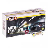 Лампа PULSO/габаритные/LED T10/1SMD-5050/12v/0.5w White (LP-21121)