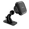 Автомобильный магнитный держатель Hoco CA53 Intelligent Dashboard Black, фото 6