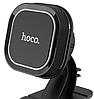 Автомобильный магнитный держатель Hoco CA53 Intelligent Dashboard Black, фото 4